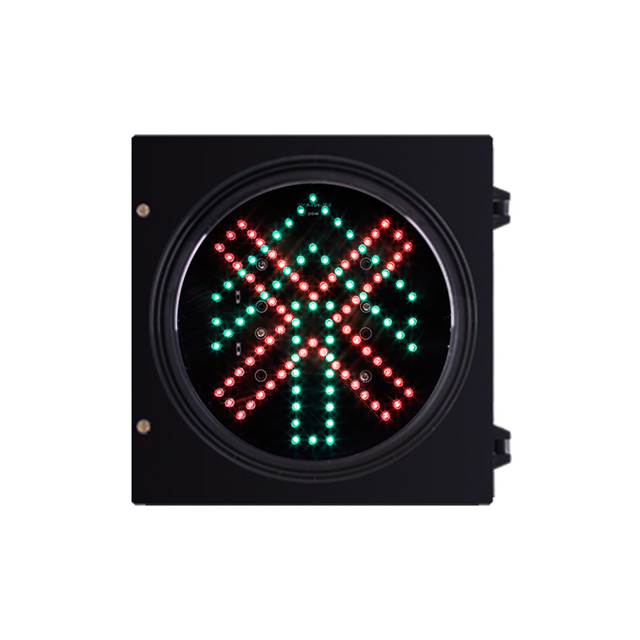 200mm Lane Traffic Light